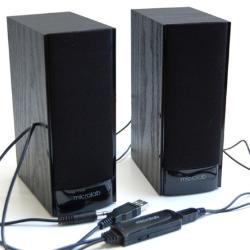 Microlab B56 2.0 Stereo Speakers System datoru skaļruņi