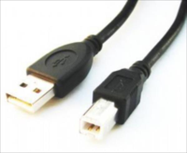 Gembird USB 2.0 A- B 4.5m cable black color USB kabelis