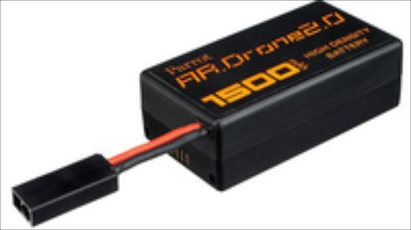 A.R. Drone 2 Battery HD Droni un rezerves daļas