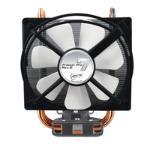 Arctic Freezer 7 Pro Rev.2 procesora dzesētājs, ventilators