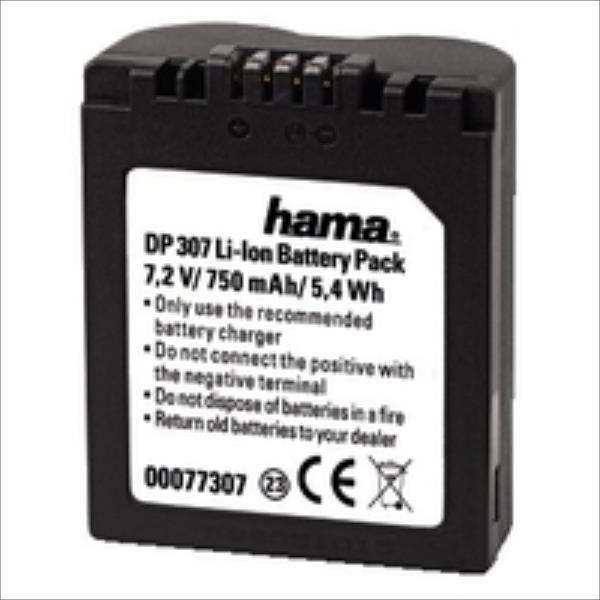 Hama 7,2V/700 MAH  CGR-S006E Baterija