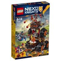 LEGO  Nexo Knights 70321 General Magmars Schicksalsmobil LEGO konstruktors