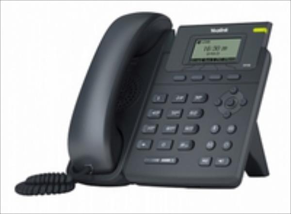 Yealink SIP-T19P E2 IP Telefon IP telefonija