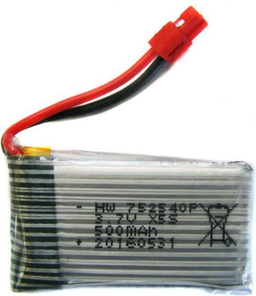 Syma 3.7V 500mAh LiPo X5HC/X5HW (X5HC-10) Droni un rezerves daļas