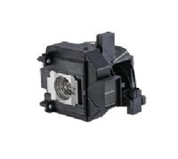 EPSON ELPLP69 projector lamp for EH-TW90 Lampas projektoriem