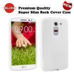 Telone Back Case S-Case gumijots telefona apvalks LG D620 aksesuārs mobilajiem telefoniem