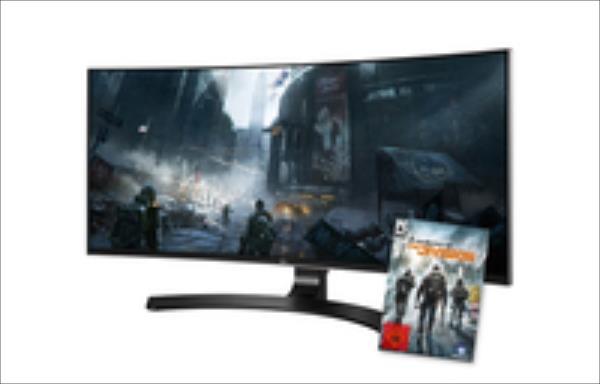 LG 34UC88-B, IPS, QHD, HDMI, USB 3.0, curved, speakers monitors