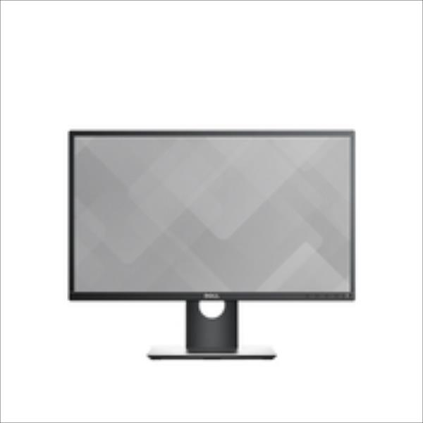 Dell P2317H monitors