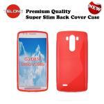 Telone Back Case S-Case gumijots telefona apvalks LG D855 aksesuārs mobilajiem telefoniem