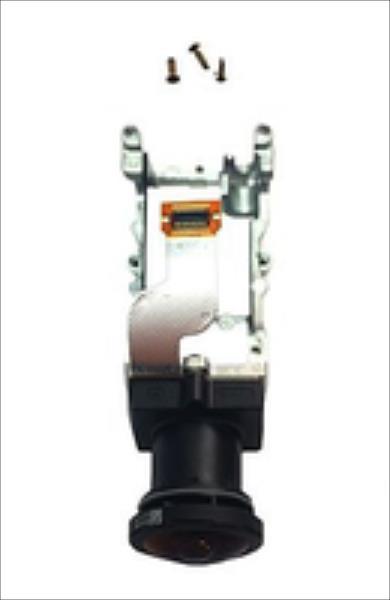 BEBOP DRONE - Camera Droni un rezerves daļas