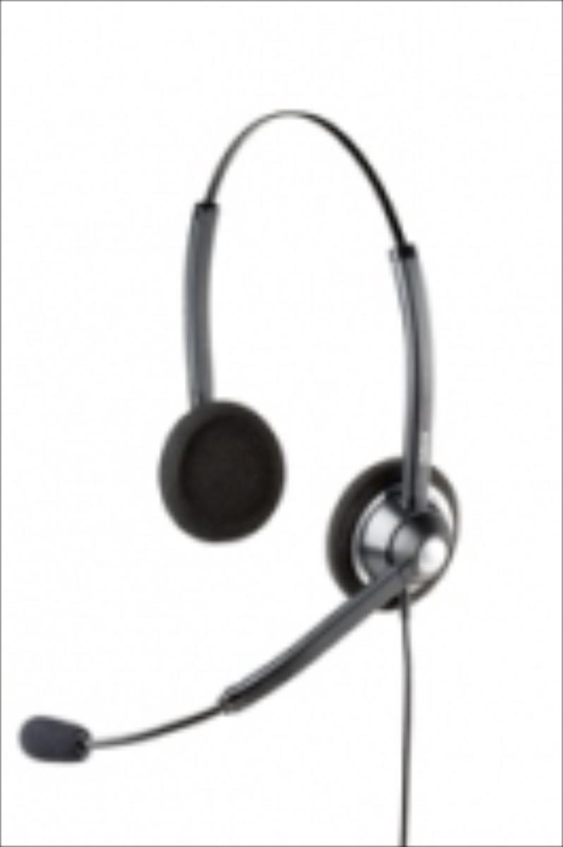 Jabra BIZ 1900 USB Duo Noise cancelling  1989-829-104 austiņas