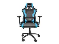 Gaming Chair GENESIS    Nitro880 Black/Blue datorkrēsls, spēļukrēsls