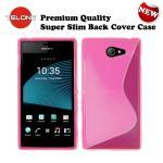 Telone Back Case S-Case gumijots telefona apvalks Sony D230 aksesuārs mobilajiem telefoniem