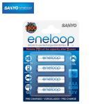 Eneloop AAA LR03 750mAh 1.2V lādējamās baterijas HR-4UTGB-4BP (4gab.) Baterija