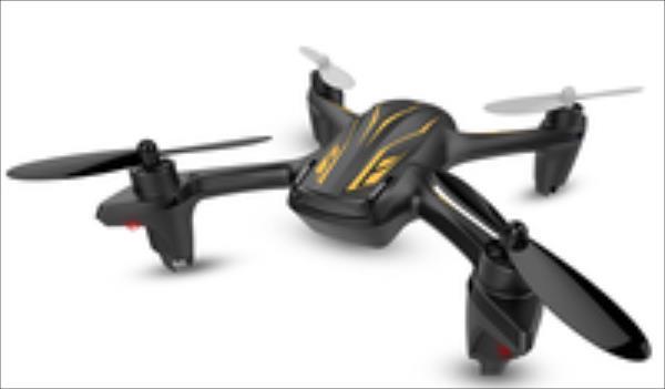HUBSAN X4 Plus H107P Droni un rezerves daļas