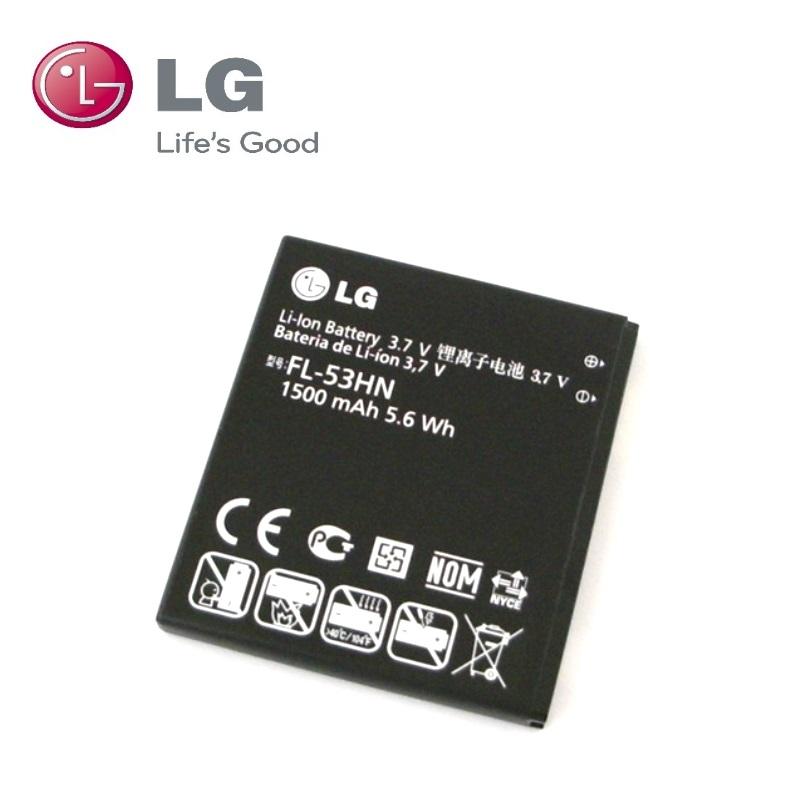 LG FL-53HN Original Battery for P920 P990 P993 Optimus 2X Li akumulators, baterija mobilajam telefonam