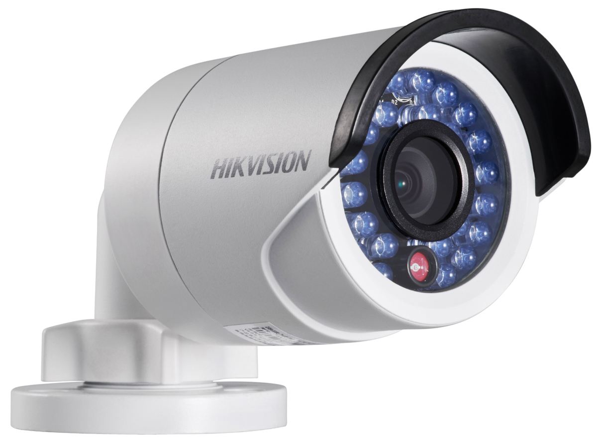 Hikvision DS-2CD2032-I 4MM/ IP Bulet camera / up to 3 Mp (2048 × 1536) resolution / real time FULL HD 1080P / 4mm  F2.0 / CMOS sensor / Infr novērošanas kamera