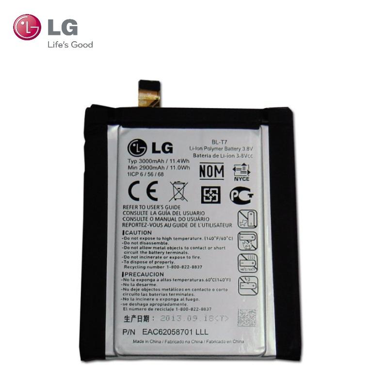 LG BL-T7 Original Battery for D802 Optimus G2 P693 VS980 Li- akumulators, baterija mobilajam telefonam
