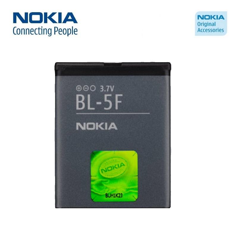 Nokia  BL-5F Original Battery for N95 N96 Li-Ion 950mAh (M-S akumulators, baterija mobilajam telefonam