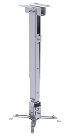 Sunne Universal Ceiling Projector Bracket (Silver), 430-650m projektora aksesuārs