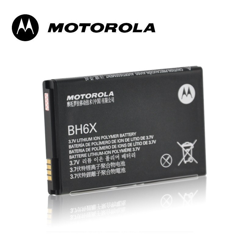 Motorola BH6X Original Battery for Droid X X2 MB810 Atrix 4G akumulators, baterija mobilajam telefonam