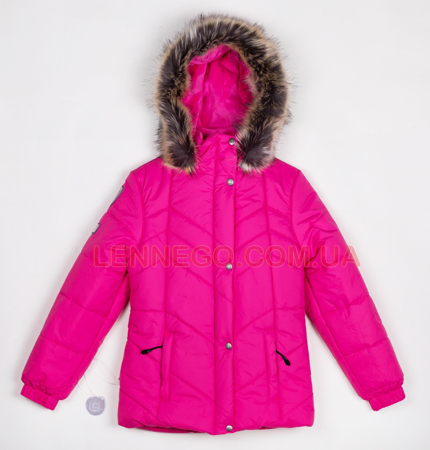 Lenne '17 Сlara Art.16360/264 Bērnu siltā ziemas termo jaciņa [jaka] (140-146 cm)