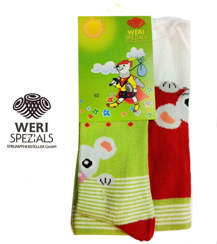 Weri Spezials K21 Bērnu zeķubikses (Anti Allerģiskas) (56-160 izm.) mouse