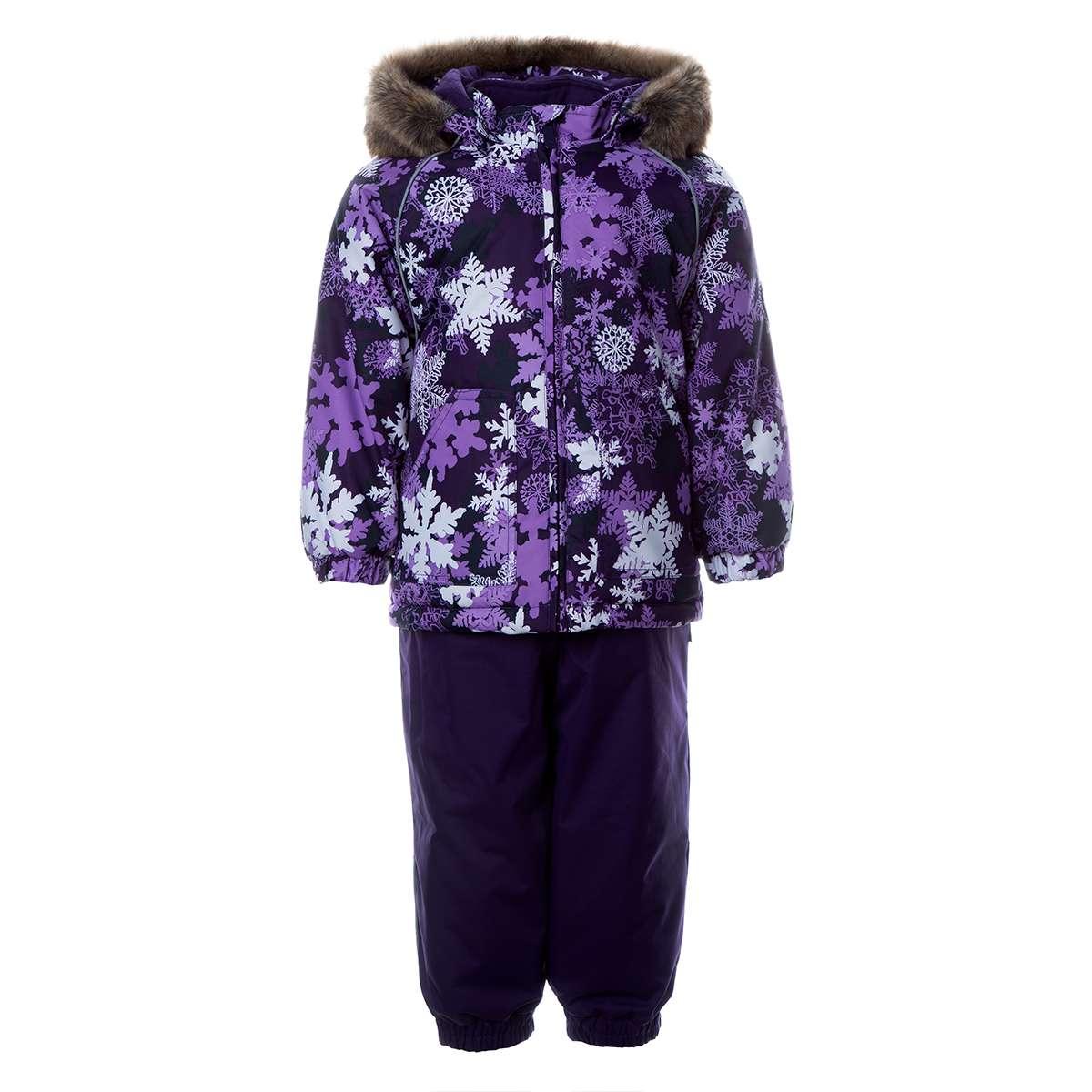 Huppa'21 Avery Art.41780030-01573 Silts mazuļu ziemas termo kostīms jaka + bikses