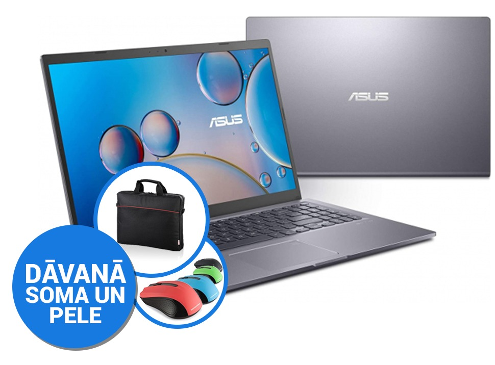 "Asus X515MA-BQ129 15""FHD/N4020/4GB/128GB SSD/DOS (dāvanā soma un pele) Portatīvais dators"