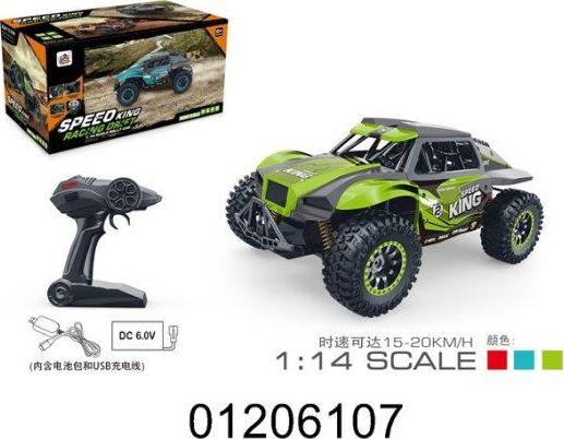 Dromader Radio Racing Car (1206107) Radiovadāmā rotaļlieta