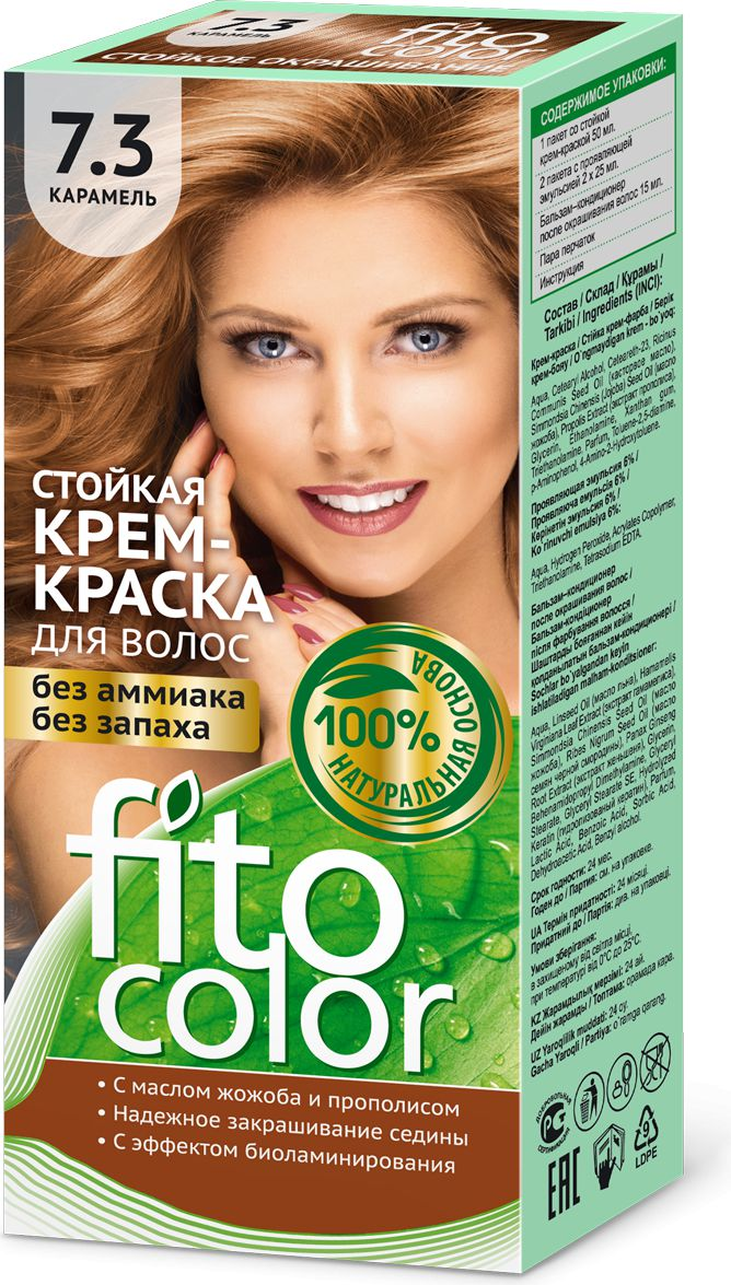 Fitocosmetics Fitocolor Farba-krem do wlosow nr 7.3 karmel  1op. 3022426