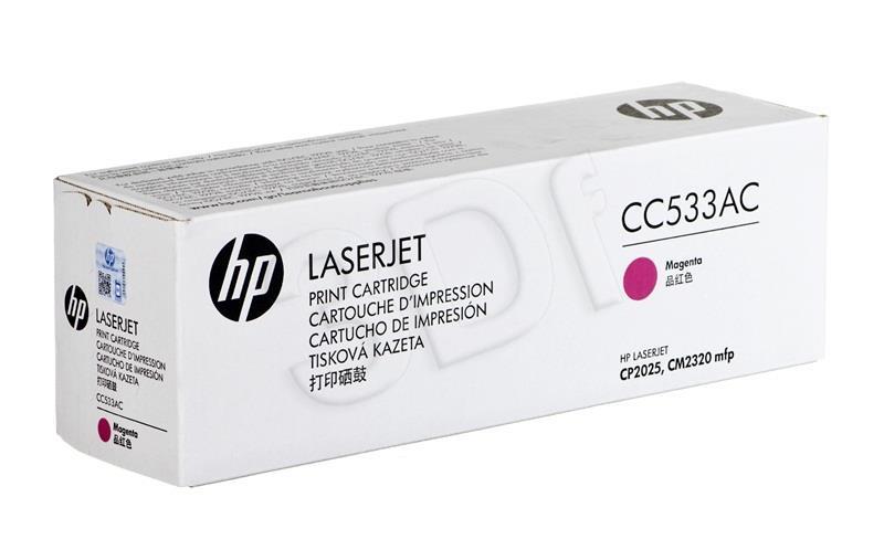 Izpārdošana - HP 304A Mgn Contract LJ Toner Cartridge Original Magenta (ir veikalā) toneris