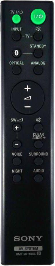 Sony Remote Commander (RMT-AH100U) pults