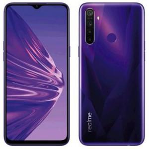 Realme 5 4GB/128GB RMX1911 Crystal Purple Mobilais Telefons