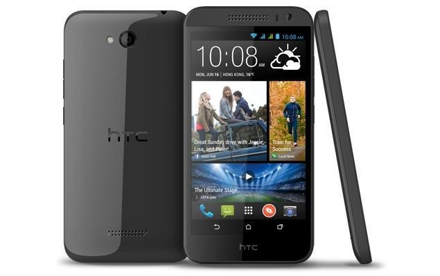 HTC D616h Desire 616 dual sim grey Used (grade:C) 9902941029274 T-MLX11020 Mobilais Telefons