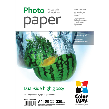 ColorWay Weight 220 g/m2, High Glossy dual-side Photo Paper, 50 sheets, foto papīrs