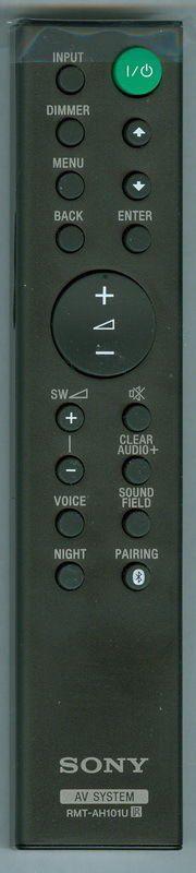 Sony Remote Commander (RMT-AH101U) pults