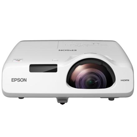 Epson EB-530, 3200l, XGA 4:3 1024x768 (V11H673040) projektors