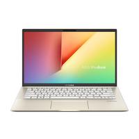Asus VivoBook S431FA-EB032T Moss Green, 14 , FHD, 1920 x 1080 pixels, Matt, Intel Core i5, i5-8265U, 8 GB, DDR4, SSD 256 GB, Intel UHD Graph Portatīvais dators