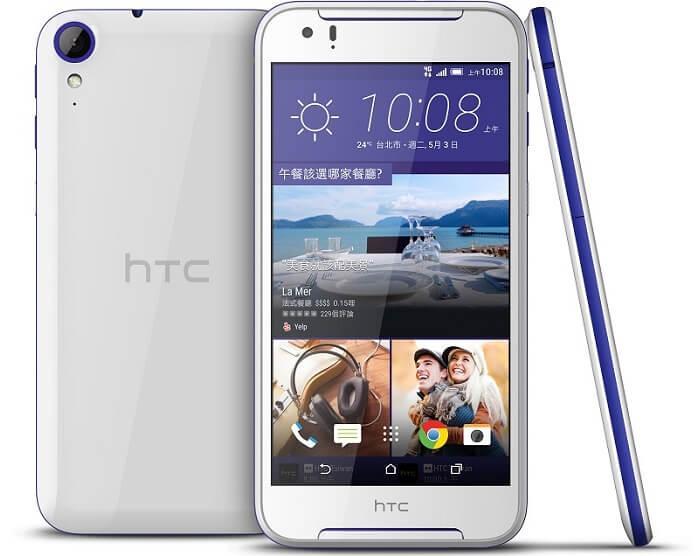 HTC D830X Desire 830 white+blue Used (grade:B) 9902941029250 T-MLX12759 Mobilais Telefons