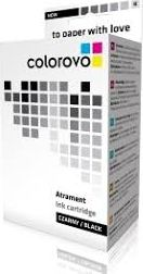 Print4you Analog Canon CLI-571BKXL Ink Cartridge, Black kārtridžs