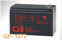 CSB rechargeable battery GP1272 F2 12V/7.2Ah UPS aksesuāri