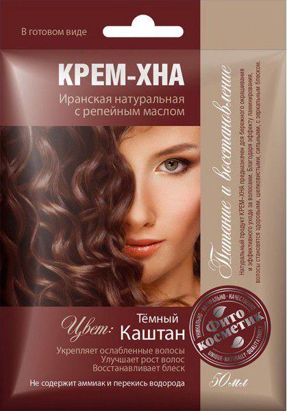 Fitocosmetics Kremowa Henna CIEMNY KASZTAN z olejkiem lopianowym 50ml 4607051797031