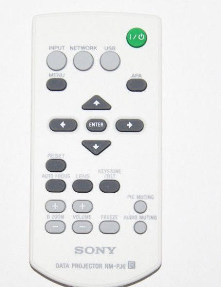 Sony Remote Commander (RM-PJ6) pults