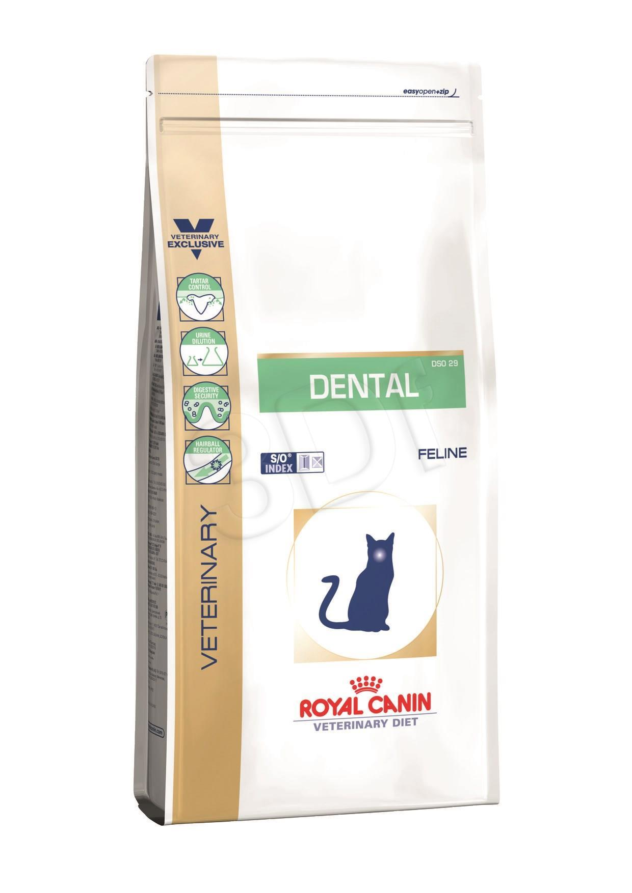 ROYAL CANIN Cat dental 1 5 kg kaķu barība