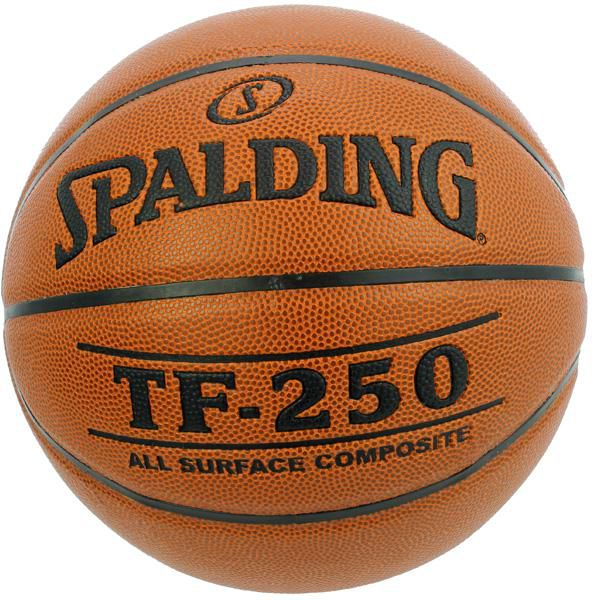 Spalding ball brown 5 bumba