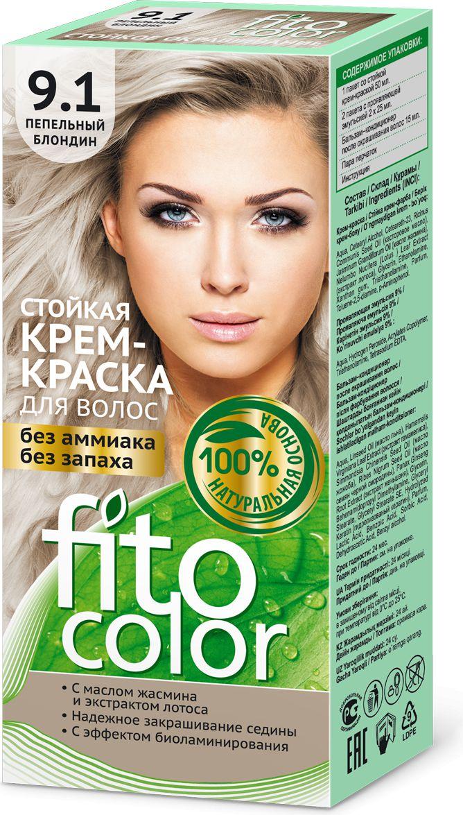 Fitocosmetics Fitocolor Farba-krem do wlosow nr 9.1 blond popielaty 1op. 3022433