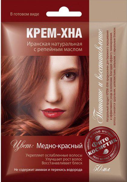 Fitocosmetics Kremowa Henna MIEDZIANO-CZERWONA z olejkiem lopianowym 50ml 4607051797130