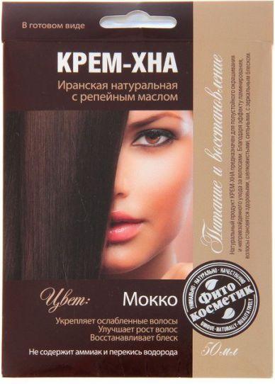 Fitocosmetics Cream henna with burdock oil Mocha 50ml