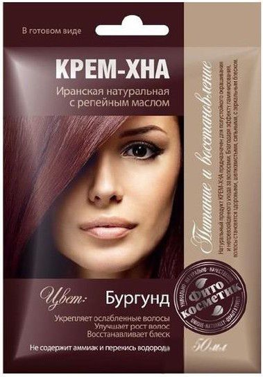 Fitocosmetics Kremowa henna z olejem lopianowym Burgundus 50ml 4670017920255